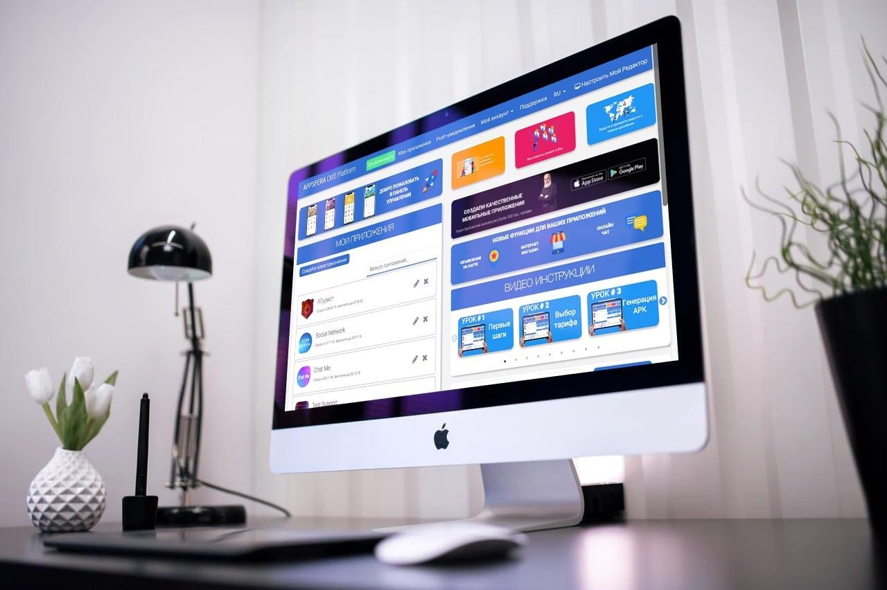 Мы создали платформу с бесплатным пользованием для создания маркетинговых мобильных приложений, начинающему малому и среднему бизнесу...