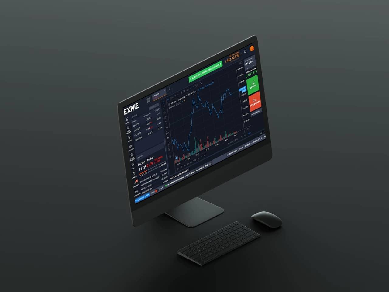 Криптовалютная биржа